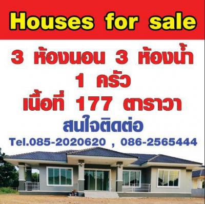 บ้านเดี่ยว 4300000 ระยอง เมืองระยอง เพ